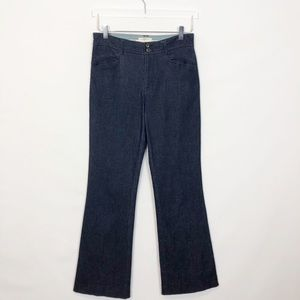 Anthropologie Essential Trouser Denim Wide Leg 2